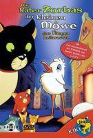 TV program: Lucky a Zorba (La gabbianella e il gatto)