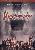 TV program: Kagemuša (Kagemusha)