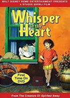 TV program: Šepot srdce (Mimi wo sumaseba)