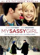 TV program: Bláznivá holka (My Sassy Girl)