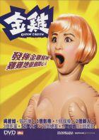 TV program: Zlatá děvka (Gam gai)