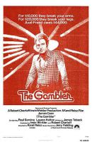 TV program: Gambler (The Gambler)