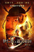 TV program: Detektiv Dee a záhada smrtícího ohně (Di Renjie)