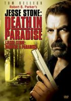 TV program: Jesse Stone: Smrt v jezeře (Jesse Stone: Death in Paradise)