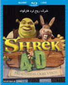 TV program: Shrek 4-D