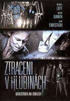 TV program: Ztraceni v hlubinách / Kráter pod městem (Der Abgrund - Eine Stadt stürzt ein)