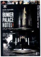 TV program: Bunkr hotelu Palace (Bunker Palace Hôtel)