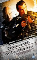 TV program: Naprostá sebedůvěra (Maximum Conviction)