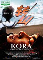 TV program: Kora