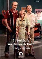 TV program: Zwei Tänzer für Isolde