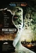TV program: Noční hlídka (Nočnoj Dozor)