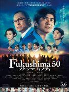 Fukušima (Fukushima 50)