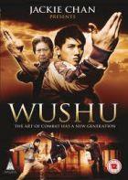 TV program: Bojovníci WUSHU (Wushu)