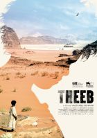 TV program: Theeb