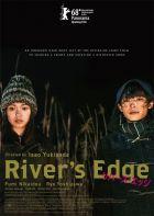 River's Edge (リバーズ・エッジ)