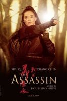 TV program: Assassin (Nie yin niang)