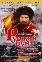 Kapitánská dcerka (Russkiy bunt)