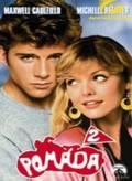 TV program: Pomáda 2 (Grease 2)