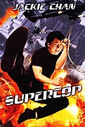 TV program: Police Story 3 (Ging chat goo si 3: Chiu kup ging chat)
