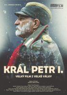 TV program: Král Petr I. (Kralj Petar I: U slavu Srbije)