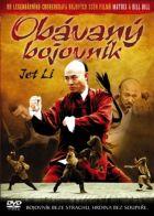 TV program: Obávaný bojovník (Huo Yuan Jia)