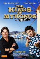 TV program: Králové ostrova Mykonos (The Kings of Mykonos)