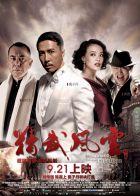 TV program: Návrat Chen Zhena (Jing mo fung wan: Chen Zhen)