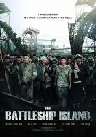 The Battleship Island (군함도)