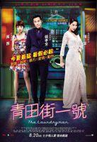 Vrah z prádelny (Qingtian jie yi hao)