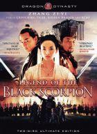 TV program: Černý štír (Ye yan)