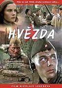 TV program: Hvězda (Zvezda)