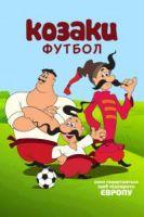 Kozaki. Futbol
