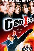 Gen X Cops (Gen -  X Cops; Tejing xinrenlei)