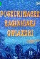 TV program: Hledání ztracené hvězdy (Poszukiwacze zaginionej gwiazdki)