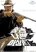 TV program: Hodný, zlý a divný (Jongheun nom, nabbeun nom, isanghan nom)