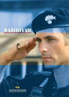 TV program: Násiríja, pravdivý příběh z Iráku (Nassiryia - Per non dimenticare)