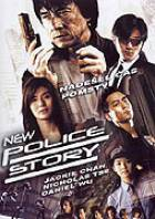 TV program: New Police Story (San ging chaat goo si)