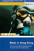 Made in Hong Kong (Heung Gong jai jo)
