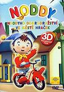 TV program: Noddy (Make Way for Noddy)