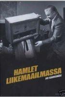 Hamlet podniká (Hamlet liikemaailmassa)