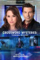 Crossword Mysteries: Terminal Descent (Terminal Descent)