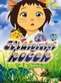 TV program: Království koček (Neko no ongaeshi)