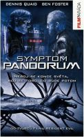 TV program: Symptom Pandorum (Pandorum)
