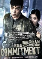 Commitment (Dong-chang-saeng)
