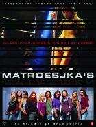 TV program: Matrjoški (Matroesjka's)