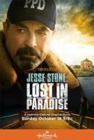 TV program: Jesse Stone: Ztracen v Paradise (Jesse Stone: Lost in Paradise)