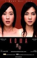 TV program: Koma (Jiu ming)