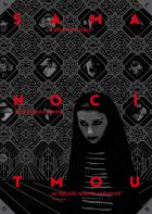 Sama nocí tmou (A Girl Walks Home Alone at Night)
