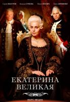 TV program: Kateřina Veliká (Velikaja)