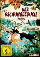Kniha džunglí (Janguru Bukku Shōnen Mōguri)